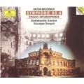 Bruckner: Symphony No 8. R. Strauss: Metamorphosen