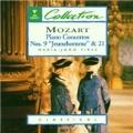 PIANO CTO 9/21:MOZART