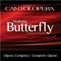 Puccini: Madama Butterfly (Complete)