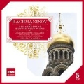 Rachmaninov: Piano Works<期間限定盤>