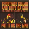 Put It On The Line [CD+DVD]