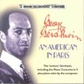 Gershwin: An American in Paris, etc / Gershwin, et al