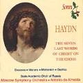 ハイドン: 十字架上のキリストの最後の七つの言葉