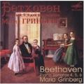 BEETHOVEN:COMPLETE PIANO SONATAS VOL.2:NO.4 OP.7/NO.5 OP.10-1/NO.6 OP.10-2:MARIYA GRINBERG(p)