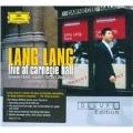 Lang Lang -Live at Carnegie Hall : Chopin, Tan Dun, Haydn, Liszt, etc (11/7/2003)  [CD+DVD]