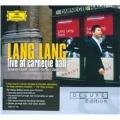 Lang Lang -Live at Carnegie Hall : Chopin, Tan Dun, Haydn, Liszt, etc (11/7/2003)  [CD+DVD]