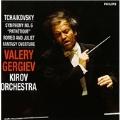 Tchaikovsky: Symphony 6 & Romeo and Juliet