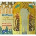 Beethoven: Complete Violin Sonatas Vol.3
