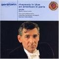 レナード・バーンスタイン/Gershwin : Rhapsody In Blue; Grofe, Bernstein / Bernstein, Benny Goodman, etc [5162342]