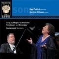 Eva Podles & Garrick Ohlsson - Songs by Chopin, Rachmaninov, Tchaikovsky, Mussorgsky, etc CD