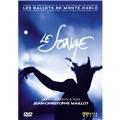 『Le Songe~夢 シェークスピアの「真夏の夜の夢」によるバレエ』