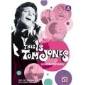 This Is Tom Jones : Legendary Performers Vol.2