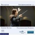 Bruckner: Studiensinfonie