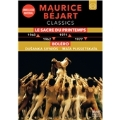 モーリス・ベジャール~時を超えて/モーリス・ベジャール&20世紀バレエ団『春の祭典』『ボレロ』