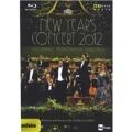 Gran Teatro la Fenice - New Years Concert 2012