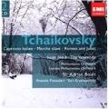 Tchaikovsky: Suite No.3 Op.55, Capriccio Italien Op.45, Marche Slave Op.31, etc / Adrian Boult(cond), Philharmonia Orchestra, LPO, etc
