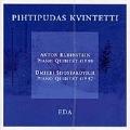 Rubinstein, A; Shostakovich: Piano Quintets