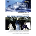 A.Reimann: Die Gespenstersonate