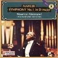 Mahler: Symphony no 1 / Abravanel, Utah Symphony Orchestra