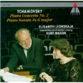 Tchaikovsky: Piano Concerto No.2, Piano Sonata Op..37