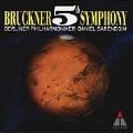 Bruckner: Symphony no 5 / Barenboim, Berliner Philharmoniker