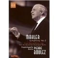Mahler: Symphony No.2 ''Resurrection'' / Pierre Boulez, Staatskapelle Berlin, etc