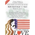 All You Need Is Love Vol. 12 : Hail ! Hail ! Rock N Roll !
