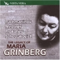 The Legacy of Maria Grinberg Vol.3 -Rachmaninov/Medtner/Prokofiev/Shostakovich (1952-61)