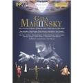 ガラ・マリインスキーII~第2マリインスキー歌劇場ライヴ2013