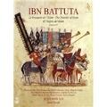イブン・バトゥータ~イスラムの旅行家
