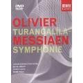 Messiaen: Turangalila-Symphony [DVD Audio]
