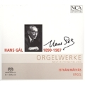 Gal: Organ Works / Istvan Matyas, Martin Haselbock, Orchester Wiener Akademie, Adrineh Simonian, David Pennetzdorger