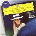 Mozart: Piano Concertos No.6, No.17, No.21 / Geza anda(p/cond), Salzburg Mozarteum Camerata Academica
