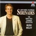 Dvorak: String Serenade, Serenade Op.44