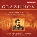 Glazunov: Symphony no 6, etc / Polyansky, et al
