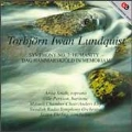 Lundquist: Symphony No. 7 / Ehrling, Soldh, Persson