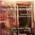 Tchaikovsky: Symphony No.5, The Voyevoda - Symphonic Ballad Op.78