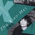 D. Scarlatti: 17 Sonates / Zhu Xiao-Mei
