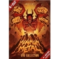 Maximum Metal<限定盤>