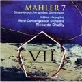 Mahler: Symphony No.7 Diepenbrock: Im grossen Schweigen