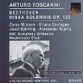 Beethoven: Mass in D, 'Missa solemnis', Op 123