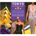 Tokyo Fashion District Vol.2