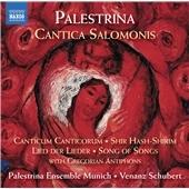 ヴェナンツ・シューベルト/G.P.da Palestrina: Canticum Salomon [8573096]
