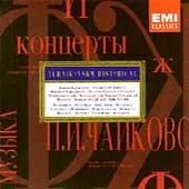 TCHAIKOVSKY HISTRICAL