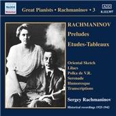 セルゲイ・ラフマニノフ/Rachmaninov - Solo Piano Recordings Vol.3 - Victor Recordings 1925-1942[8111397]