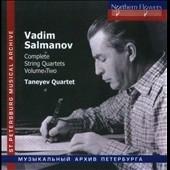 タネーエフ弦楽四重奏団/Vadim S...