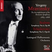 ブラームス: 交響曲第4番、チャイコフスキー: 交響曲第5番