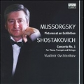Mussorgsky: Pictures at an Exhibition; Shostakovich: Piano Concerto No.1