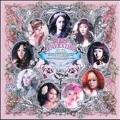 The Boys: Girls' Generation Vol.3 (Korean Version) [17 Tracks]