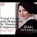 Vocal Cycles and Romances by Russian Composers CD
